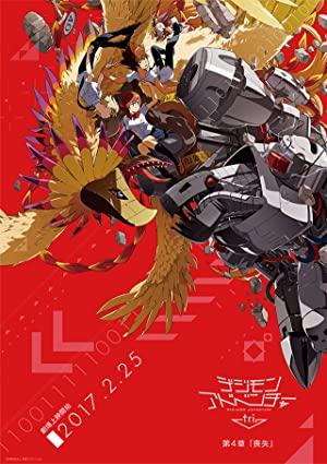 Digimon Adventure Tri. 4 Soushitsu (dub)