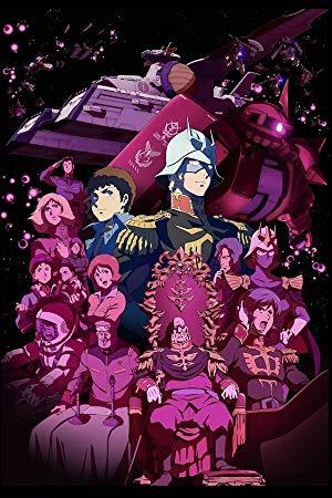 Mobile Suit Gundam The Origin - Eve Of The Red Comet (dub)
