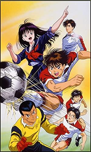 Aoki Densetsu Shoot! 1994