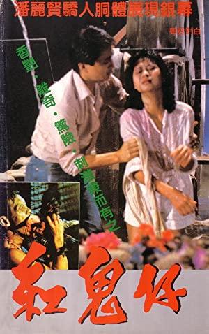 Gong Gui Zai