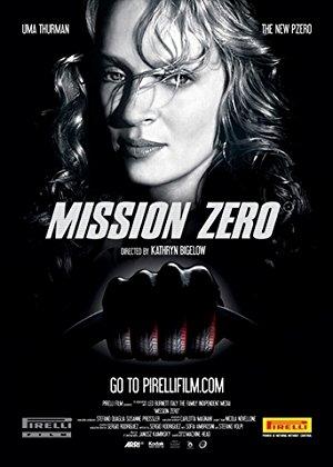 Mission Zero