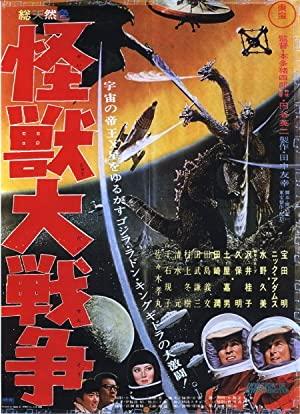 Godzilla Vs. Monster Zero (1965)