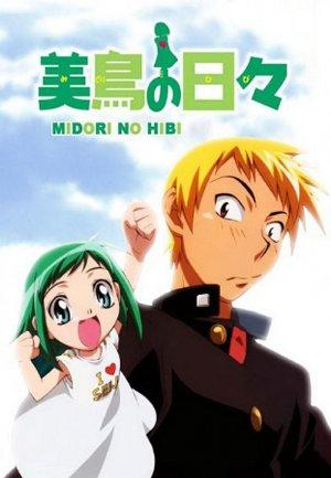 Midori No Hibi (dub)