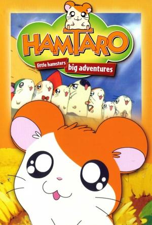 Hamtaro Ova