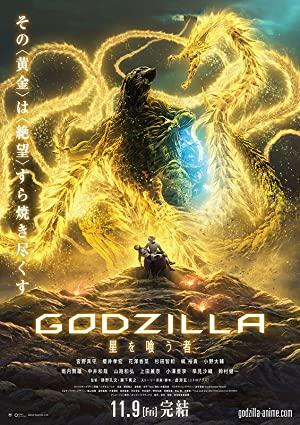 Godzilla 3: Hoshi Wo Kuu Mono (sub)