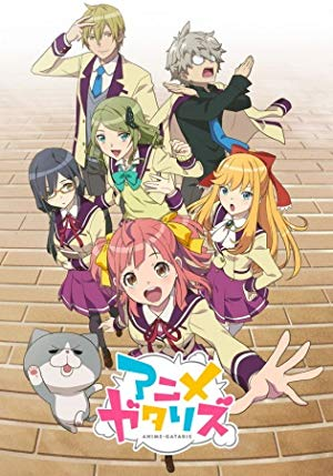 Animegataris (sub)