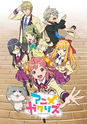 Animegataris (dub)