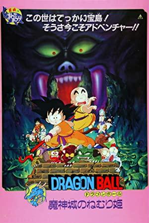 Dragon Ball Movie 2: Sleeping Princess In Devil's Castle (dub)