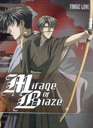 Mirage Of Blaze (dub)