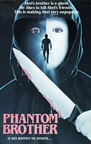 Phantom Brother
