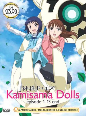 Kamisama Dolls (sub)