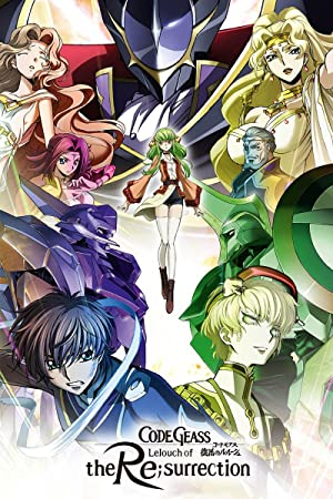 Code Geass: Lelouch Of The Resurrection (dub)