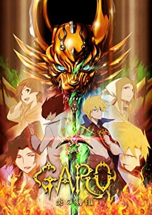 Garo 2nd Season (dub)