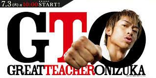 Great Teacher Onizuka 2013