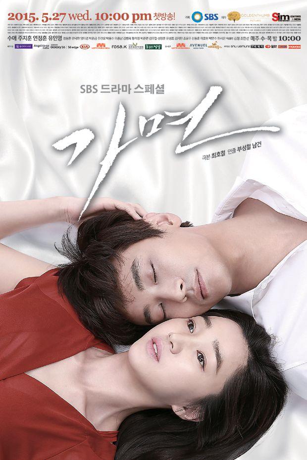 Mask (korean Drama)