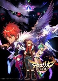 Sousei No Aquarion Evol (dub)