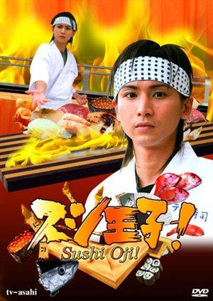 Sushi Ouji