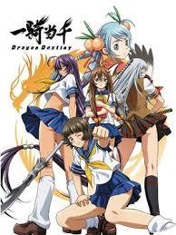 Ikkitousen: Dragon Destiny (dub)