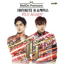 Melon Premiere Showcase