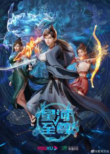 Xinghe Zhizun