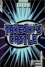 Takeshi's Castle: Season 1
