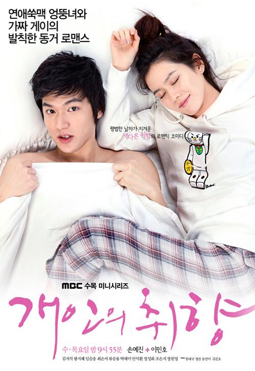 Personal Taste - Korean Drama