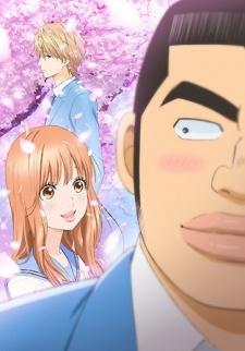 Ore Monogatari!!: Season 1