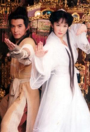Return Of The Condor Heroes (1998)
