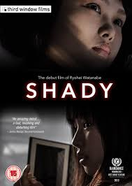 Shady 2012