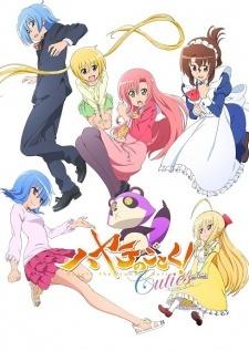 Hayate No Gotoku! Cuties (dub)