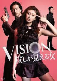 Vision Koroshi Ga Mieru Onna