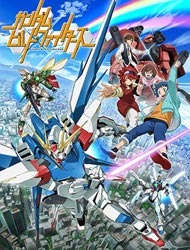 Gundam Build Fighters (sub)