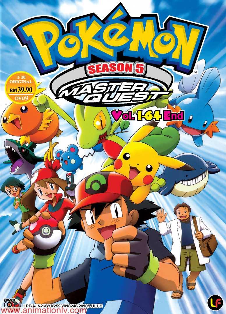 Pokémon: Season 5