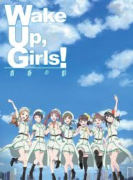 Wake Up, Girls! Shichinin No Idol