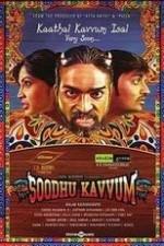 Soodhu Kavvum