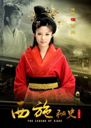 The Legend Of Xishi