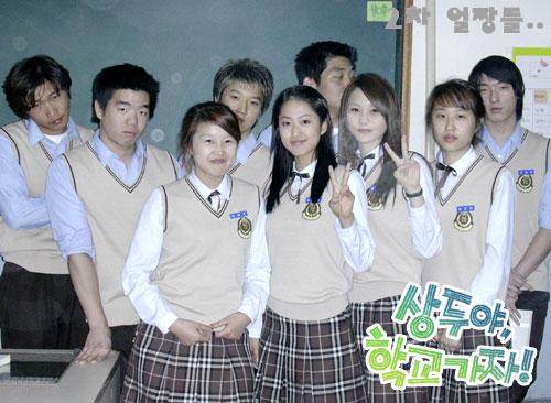 Sang Doo! Let's Go To School