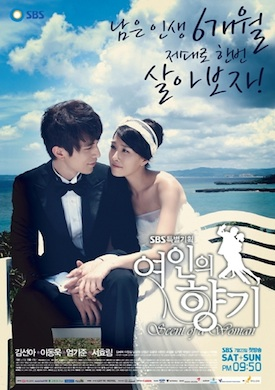 Scent Of A Woman - Korean Drama
