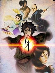 Ghost Slayers Ayashi (dub)