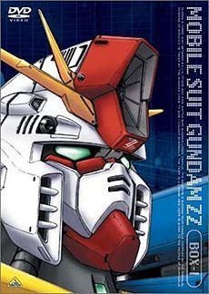 Mobile Suit Gundam 1
