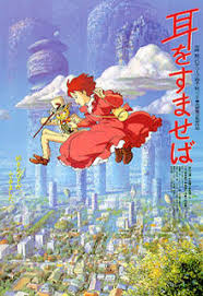 Whisper Of The Heart (dub)