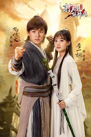 The Legend Of The Condor Heroes ( 2017 ): Season 1