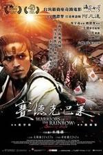 Warriors Of The Rainbow: Seediq Bale - Part 1: The Sun Flag