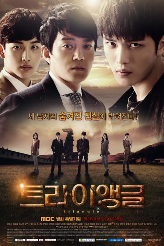 Triangle (korean Drama)