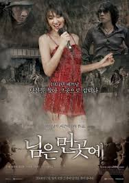 Sunny (movie)