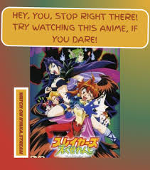 Slayers Excellent (sub)