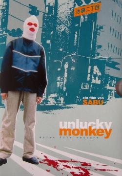 Unlucky Monkey