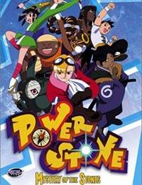 Power Stone (dub)