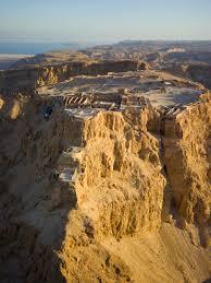Masada: Season 1
