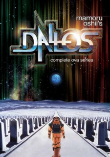 Dallos
